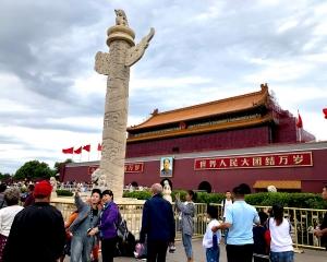 China-2018-nc14