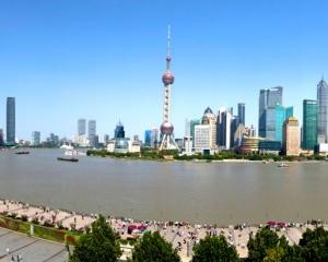 China-2018-nc29